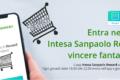 Intesa Sanpaolo Reward Gioca & Vinci