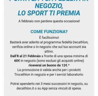 Decathlon fedeltà in negozio: ricevi un buono da 12€ (senza spesa minima)