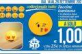 Faccine Luminose In Plastica da MD a solo 1€